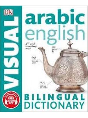 Bilingual Dictionary Visual - Arabic-English