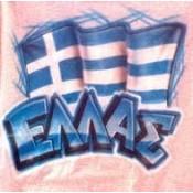 Grčki