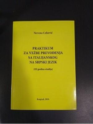 Praktikum za vežbe prevođenja sa italijanskog na srpski jezik