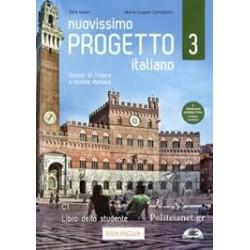 Nuovissimo Progetto Italiano - 3 Libro