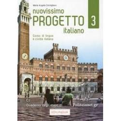 Nuovissimo Progetto Italiano - 3 Quaderno