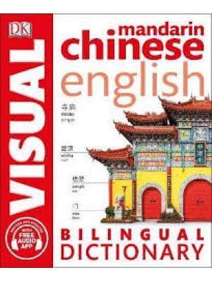 Bilingual Dictionary Visual - Mandarin Chinese-English
